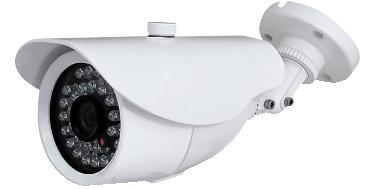 Telecamere IP: innovative e facili da utilizzare